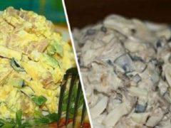 Лучшая подборка салатов для тех, кто любит новые вкусы!
