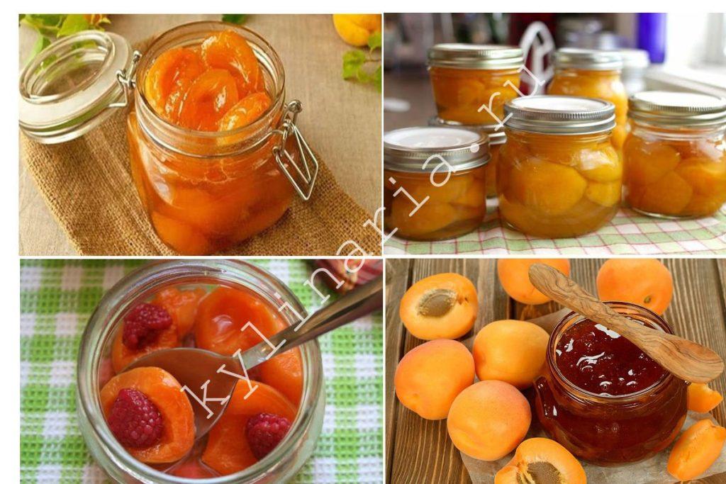 Абрикосовое варенье: целые ягоды в ароматном сиропе на зиму