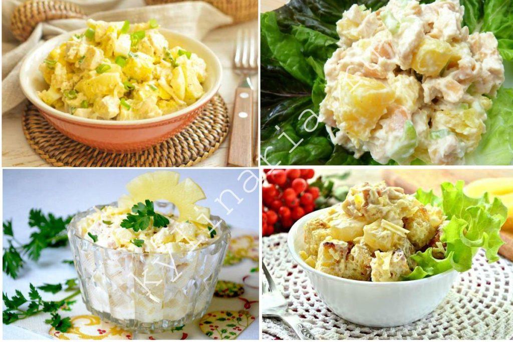 Классический куриный салат с ананасами и сыром