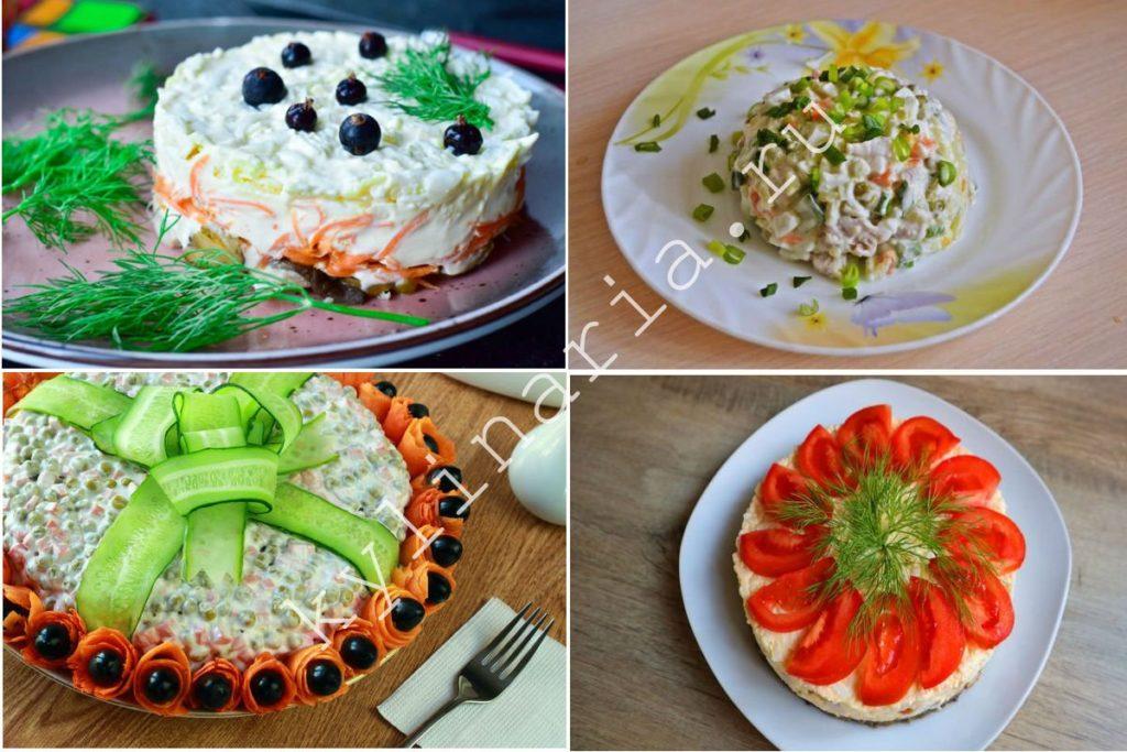 Любимый мужской салат