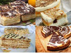 Пирожное «Королевский мрамор»