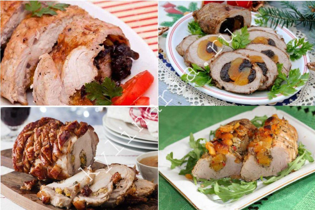 Мясо с курагой в духовке