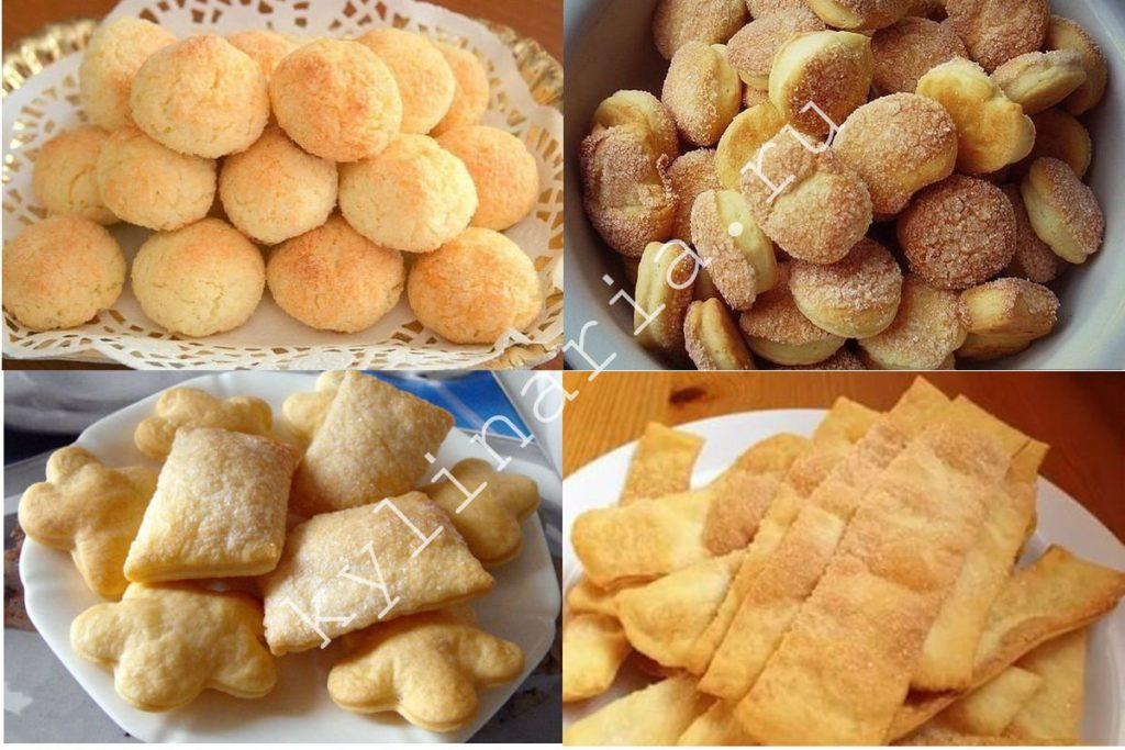 Воздушное и очень вкусное печенье за 15 минут без заморочек