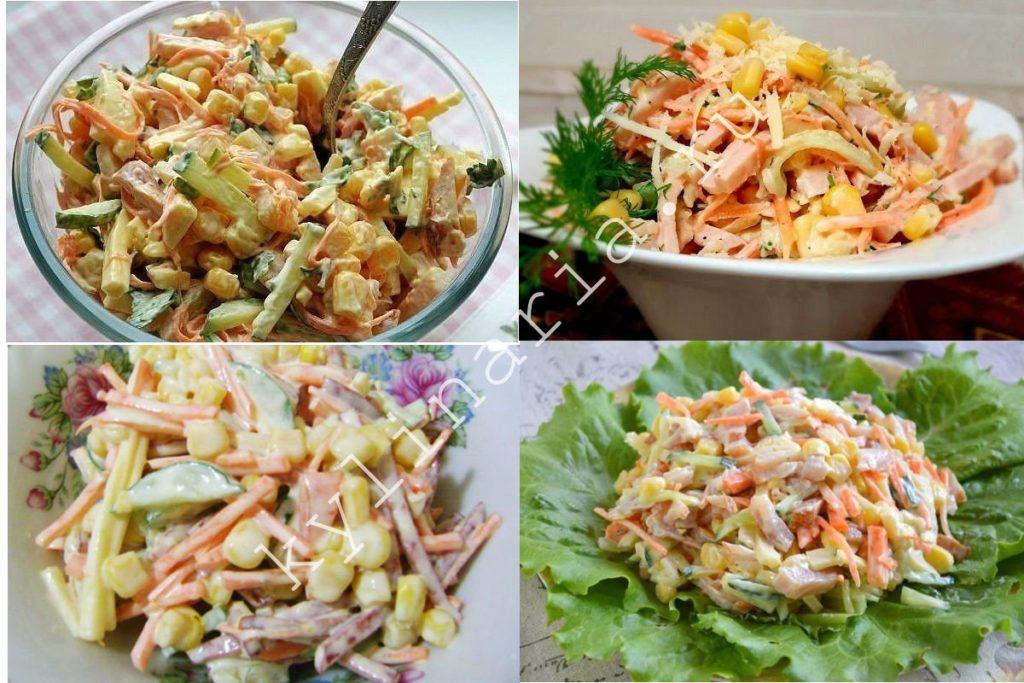 Вкуснейший салатик «Венеция»