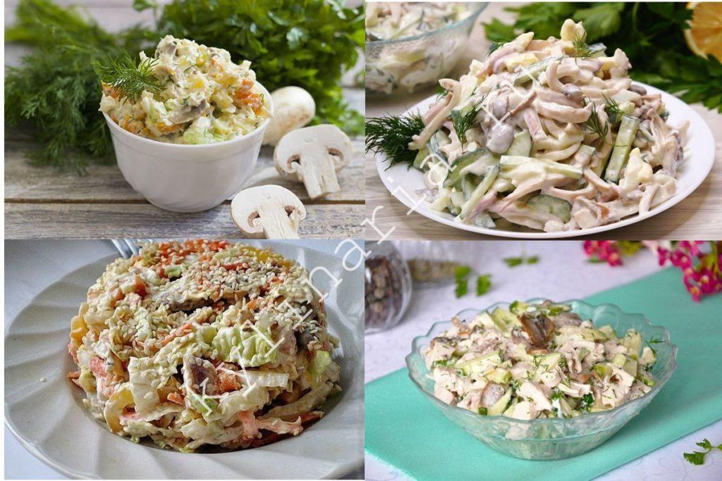 Очень вкусный салат «Любимый»