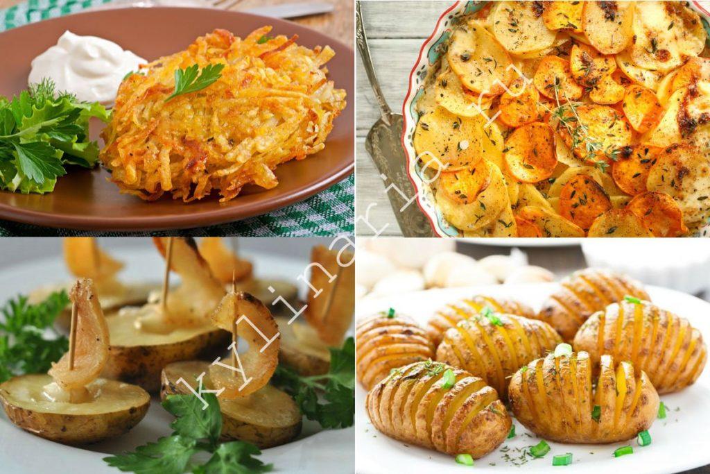 Удивительные блюда из обычной картошки