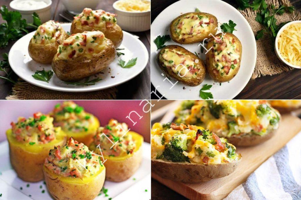 Картофель, фаршированный салатом «Оливье»