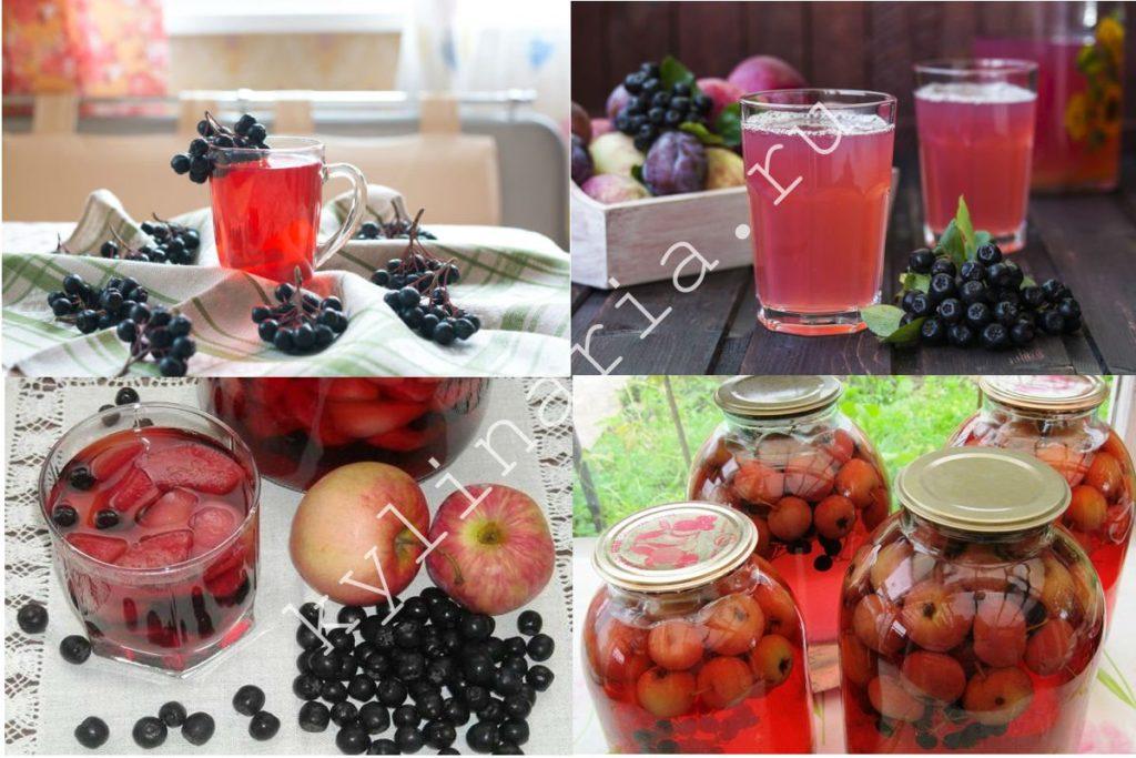 Потрясающе вкусный компот из яблок и черноплодной рябины