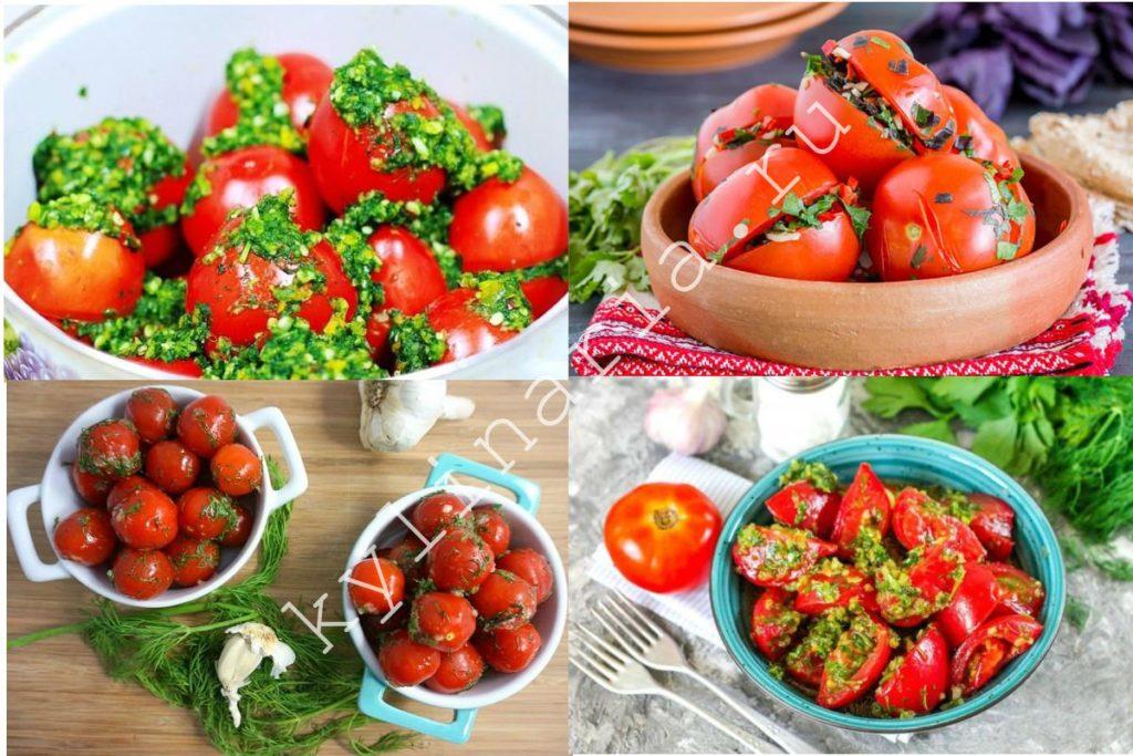 Самые вкусные малосольные помидоры по-армянски