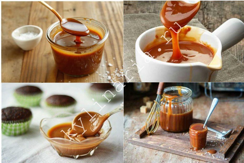 Самый вкусный карамельный соус