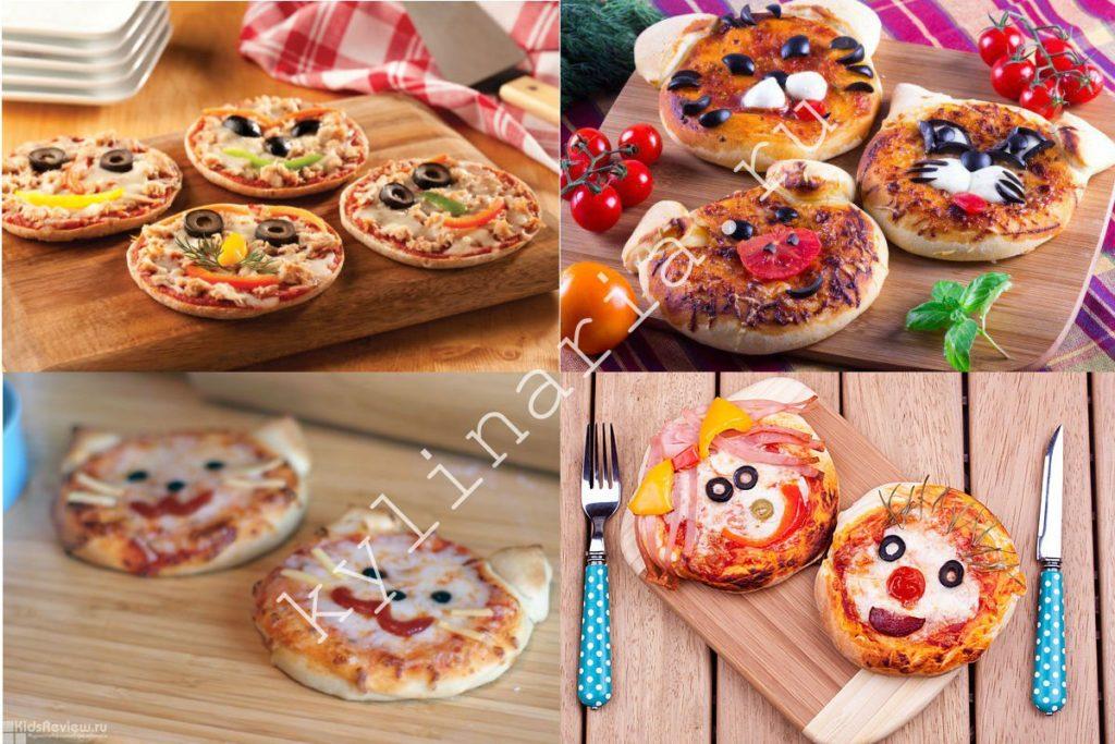 Забавная мини-пицца для детей