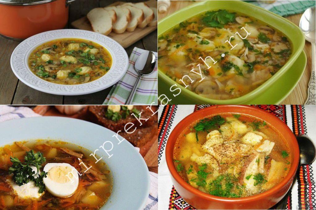Гречневый суп с галушками