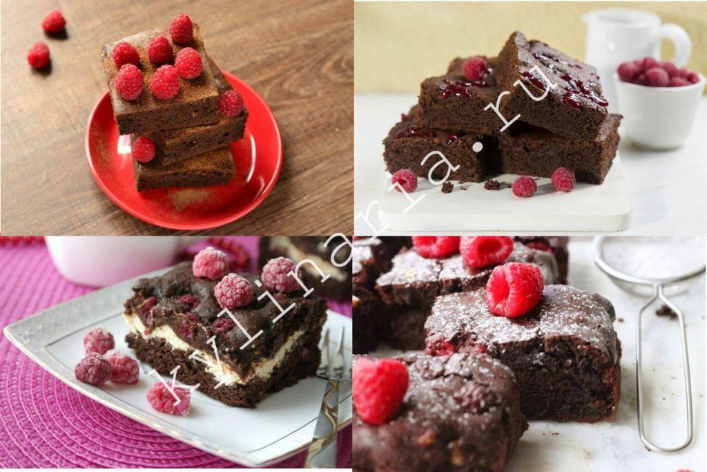 Кексы «Брауни» с малиной