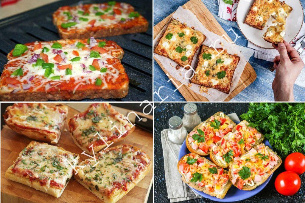 Мини-пицца из тостового хлеба