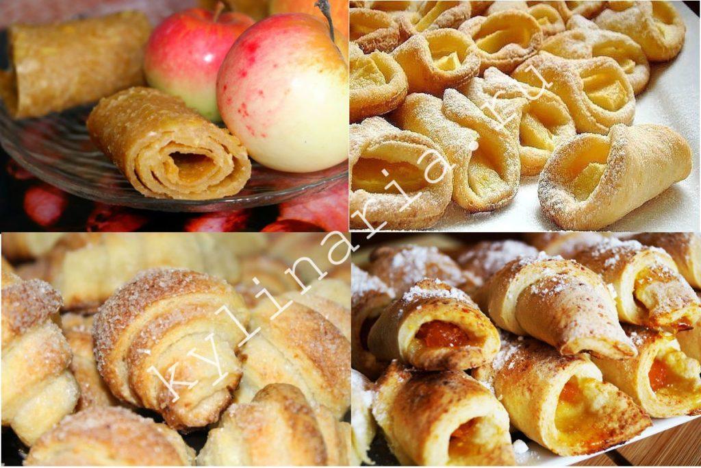 Печенье «Яблочные трубочки»-нежное и вкусное