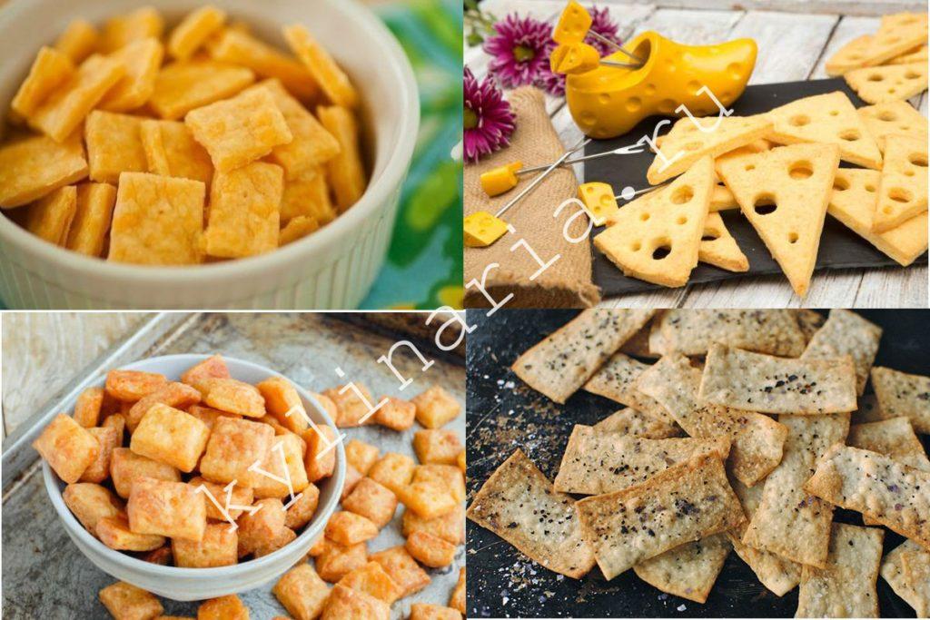 Сырные крекеры — вместо вредных чипсов