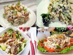 Топ-4 вкусных мясных салата