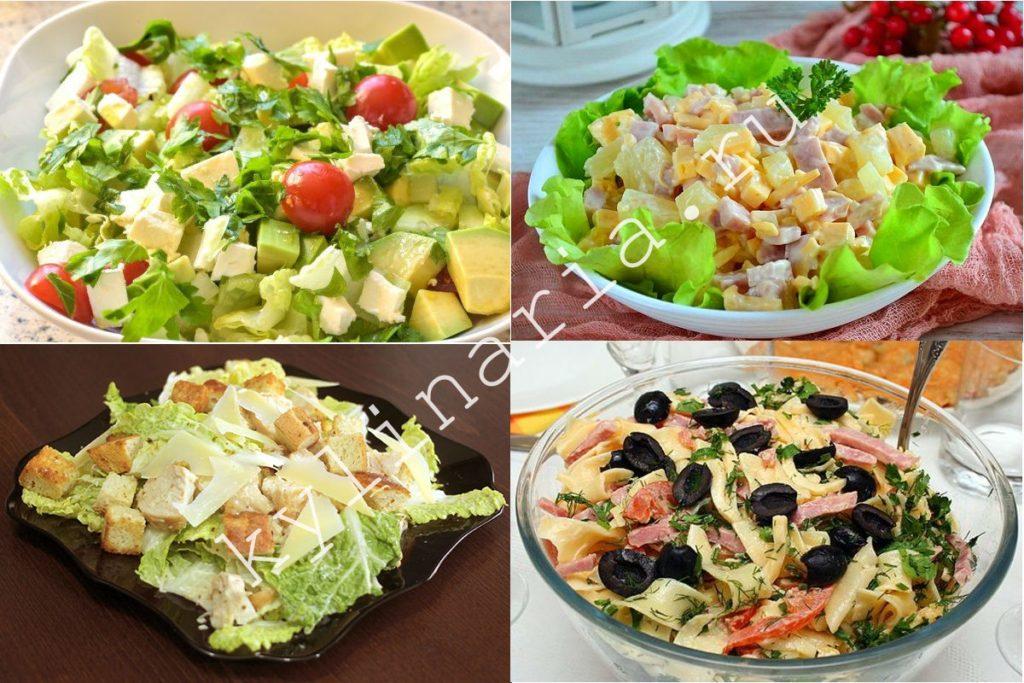 Топ-5 салатов с сыром