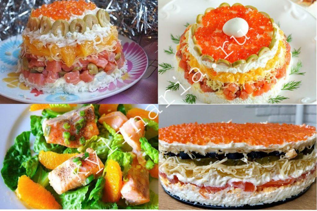 Праздничный салат с форелью и апельсином