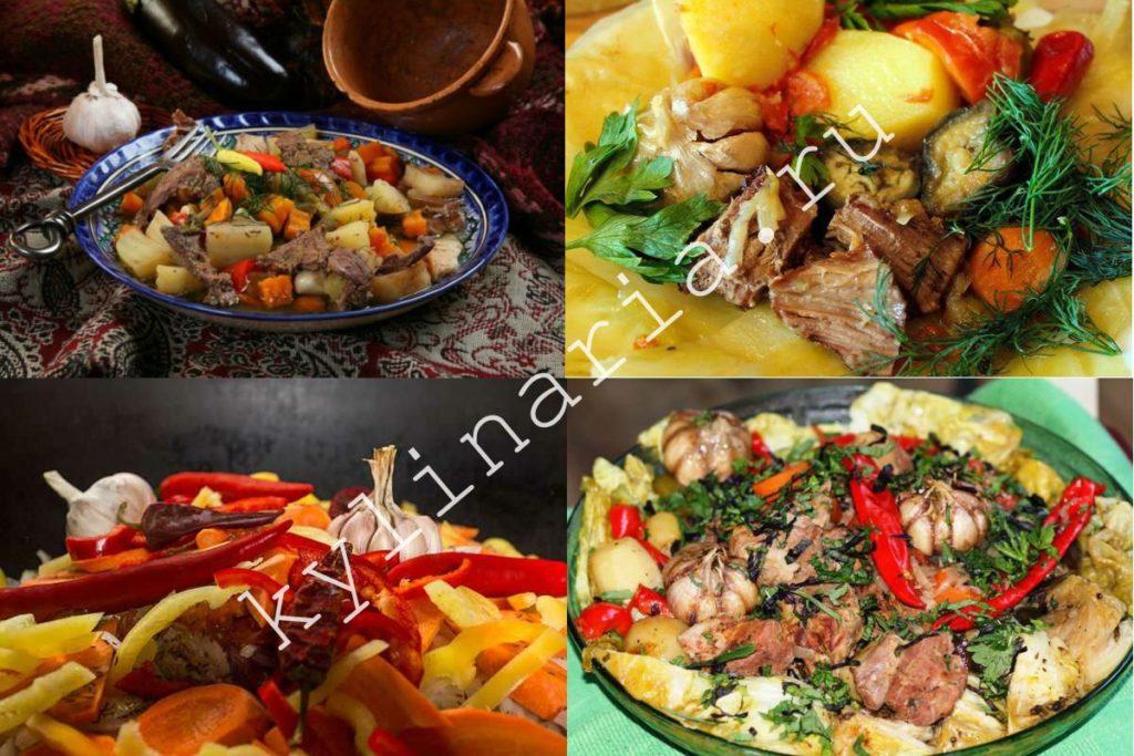Басма – блюдо традиционной узбекской кухни