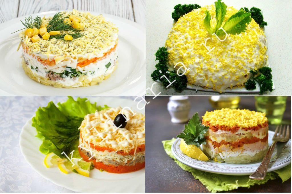 Легкий салат Мимоза