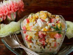 Крабовый салат с апельсинами к празднику. Вкусно, просто и оригинально!